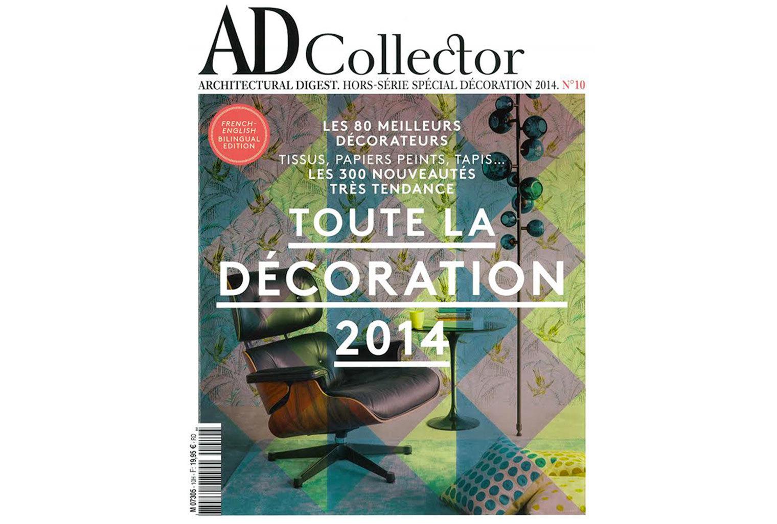 Les tissus et papiers-peint Little Cabari sont dans le AD Collector N°10