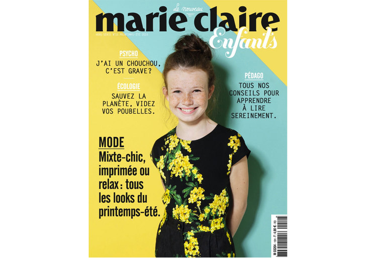 Tapis Tilky et la taie d'oreiller Jazz coloris Aqua sont dans le Marie Claire Enfants