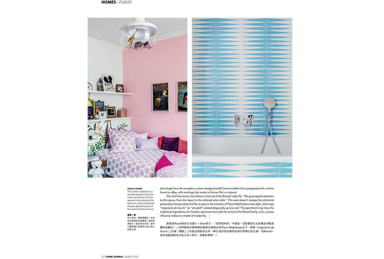 Tapis Ladybugs et linge de lit Mazurka grenadine dans Home Magazine HK