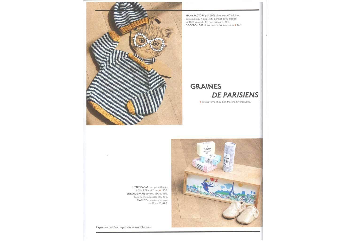 Lampe Veilleuse Little Cabari dans le Catalogue le Bon Marché