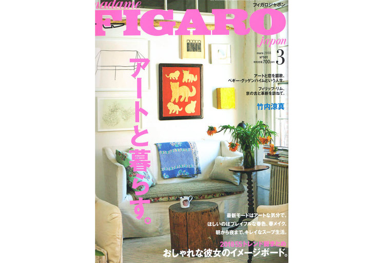 Présentation linge de lit Little Cabari Madame Figaro Japon