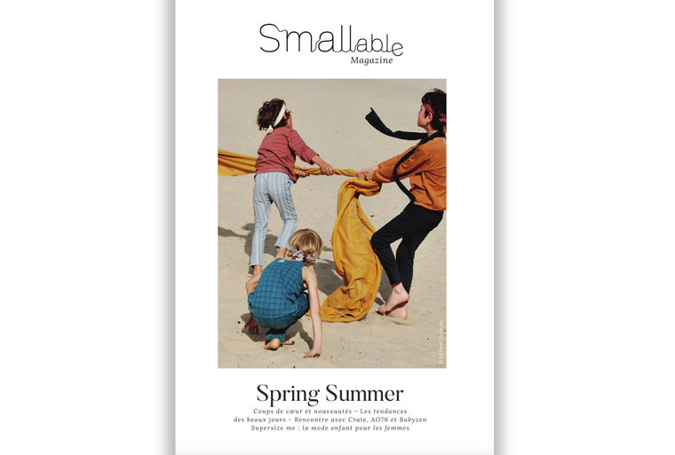 2018 04 1smallable