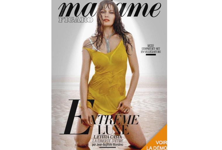 Digigraphie Les Triplés Décor Manja sur Madame Figaro